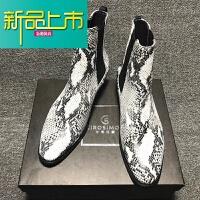 新品上市靴男短靴马丁靴C 高端手工黑白蛇纹真皮尖头男鞋 黑白蛇纹