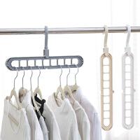 泰蜜熊创意多功能衣架家用素色阳台衣柜魔术收纳旋转挂衣服防滑晾晒架