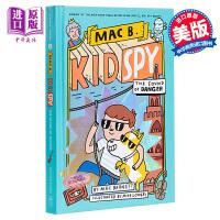 【中商原版】The Sound of Danger Mac B., Kid Spy #5 学乐黑超特警队5 儿童初级章节