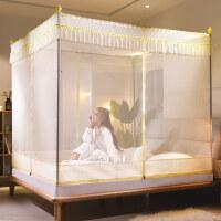 蚊帐三开门坐床式方顶1.5米1.8m床公主风蒙古包拉链纹帐双人家用