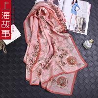 上海故事新款丝巾夏季薄款100%桑蚕丝乔其缎围巾女秋冬季围脖披肩