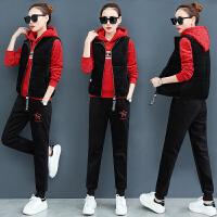 金丝运动套装女冬装时尚韩版加厚卫衣马甲三件套套装运动服