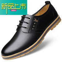 新品上市皮鞋男真皮秋季新款商务韩版潮流男鞋英伦透气内增高休闲男士鞋子