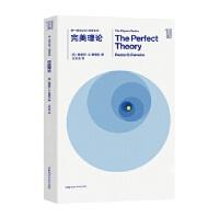 推动丛书物理系列:理论,[英]佩德罗G. 费雷拉,湖南科技出版社,9787535795168