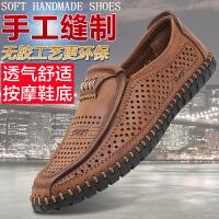 新款老北京布鞋男休闲鞋英伦春夏款透气镂空套脚中老年爸爸鞋软底
