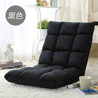 懒人沙发榻榻米单人可折叠床上靠背椅垫飘窗电脑沙发坐垫靠垫一体