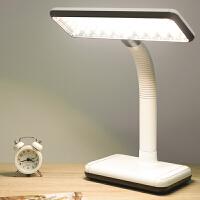 可充电式led台灯护眼书桌小学生宿舍寝室写字卧室床头家用