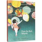 英文原版Time for Bed, Miyuki 精装 睡前读物 晚安绘本 亲子互动图画故事书