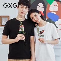 GXG男装短袖T恤男夏季新款黑色情侣装潮流打底衫圆领印花体恤