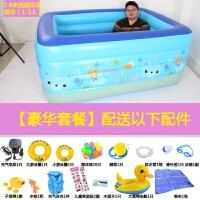 超大号儿童游泳池家用加厚宝宝充气水池婴儿游泳桶家庭洗澡池 加厚1.8米四层印花+豪华套餐