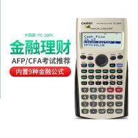 卡西�WFC-100V金融理���考��算器 AFP/APA/CPA��者m用�算�C