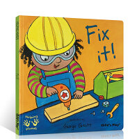 英文原版绘本 Fix it ! 修理 吴敏兰书单 helping hands child's play Helping