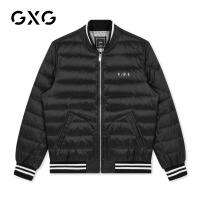 GXG男装  冬季男士时尚港风黑色棒球领加厚轻薄短款羽绒服男士潮