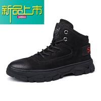 新品上市冬季保暖真皮男士高帮鞋潮流百搭厚底休闲鞋18新款透气高邦板鞋 黑色