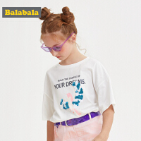 巴拉巴拉打底衫女童短袖T恤夏装2019新款中大童童装儿童亮片印花