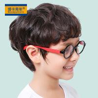 轻软儿童防辐射眼镜框防近视抗蓝光保护眼睛护目小孩看手机玩电脑