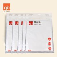 gb好孩子婴儿隔尿巾新生儿隔尿垫巾宝宝隔尿垫防水过滤片100片5包