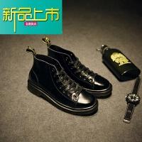 新品上市@韩桥~港风文艺靴子韩国复古个性皮革短靴港风潮男马丁皮靴男皮鞋
