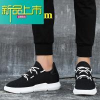 新品上市增高鞋男cm隐形内增高男鞋8cm透气运动休闲鞋小白鞋韩版潮板鞋 黑 增高6cm