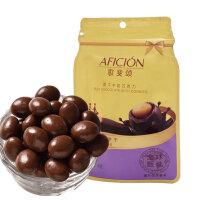 歌斐颂巧克力果仁夹心巴旦木饼干牛奶巧克力36g*3袋