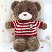 录音小熊公仔泰迪熊毛绒抱抱熊儿童玩具送男女友孩子生日礼物娃娃