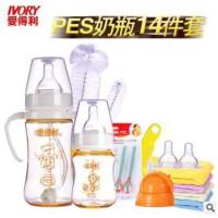 爱得利宽口径高耐热PES奶瓶套装14件套150+240ML 送水壶头