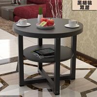 圆形茶几桌简约小圆桌茶几椅子组合客厅小型圆桌子洽谈桌接待桌矮 组装