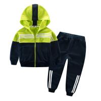 童装秋季两件套中大童运动拉链套装 男童春卫衣