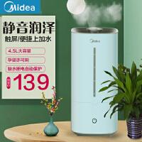 美的SC-3G40B空气加湿器家用静音卧室孕妇婴儿室内上加水大雾量4.5L大雾量加湿器