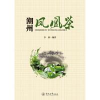 潮州凤凰茶,李静,暨南大学出版社,9787566825643