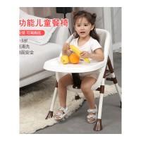 宝宝餐椅吃饭儿童座椅吃饭餐桌婴儿宝宝多功能座椅餐桌椅家用YW120
