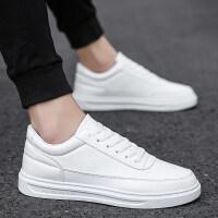 平底板鞋学生男休闲鞋白鞋夏季新款透气小白鞋男鞋子韩版潮流百搭