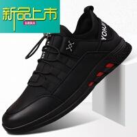 新品上市男鞋秋冬季18新款男韩版潮流百搭皮鞋运动休闲男士鞋子加绒保暖