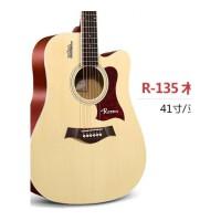 新品民谣单板吉他初学者男女学生新手吉他 R-135 红色