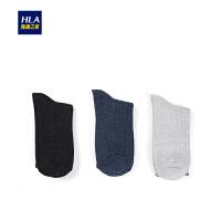 HLA/海澜之家柔软花纱健康棉袜男绅士莫代尔三双装袜子男