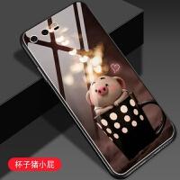 华为p10手机壳个性创意简约韩国p10plus保护套潮牌全包玻璃镜面防摔卡通可爱猪小屁男少女款网红情
