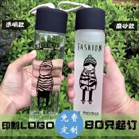 广告杯定制logo玻璃杯公司开业促销礼品杯印字批发小礼品杯子女赠