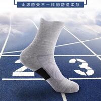 专业运动袜篮球袜男加厚毛巾底短袜中长筒户外训练袜子跑步女