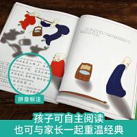 曹冲称象故事书注音版一年级 中国动画上海美影经典人民邮电出版社 小学生二年级课外阅读书籍包含曹冲称象雪孩子三个和尚崂山