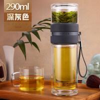 双层玻璃杯茶杯创意随手杯过滤杯子男水杯便携茶水分离泡茶杯抖音 290ml 灰色