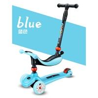 儿童滑板车2-12岁小孩溜溜车3岁6岁宝宝闪光四轮三合一滑滑车