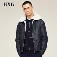 【GXG过年不打烊】GXG男装 冬季男士黑色时尚青年韩版气质都市潮流修身翻领夹克外套