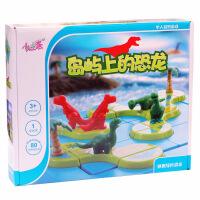 小乖蛋桌游 逻辑推理 拼图拼板过关 岛屿上的恐龙 益智过关玩具
