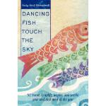 【预订】Dancing Fish Touch the Sky