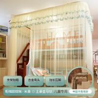 上下铺一体蚊帐子母儿童床1.5m加粗不锈钢导轨蚊帐1.2米床直梯款 柜梯款 - 米黄上下铺蚊帐