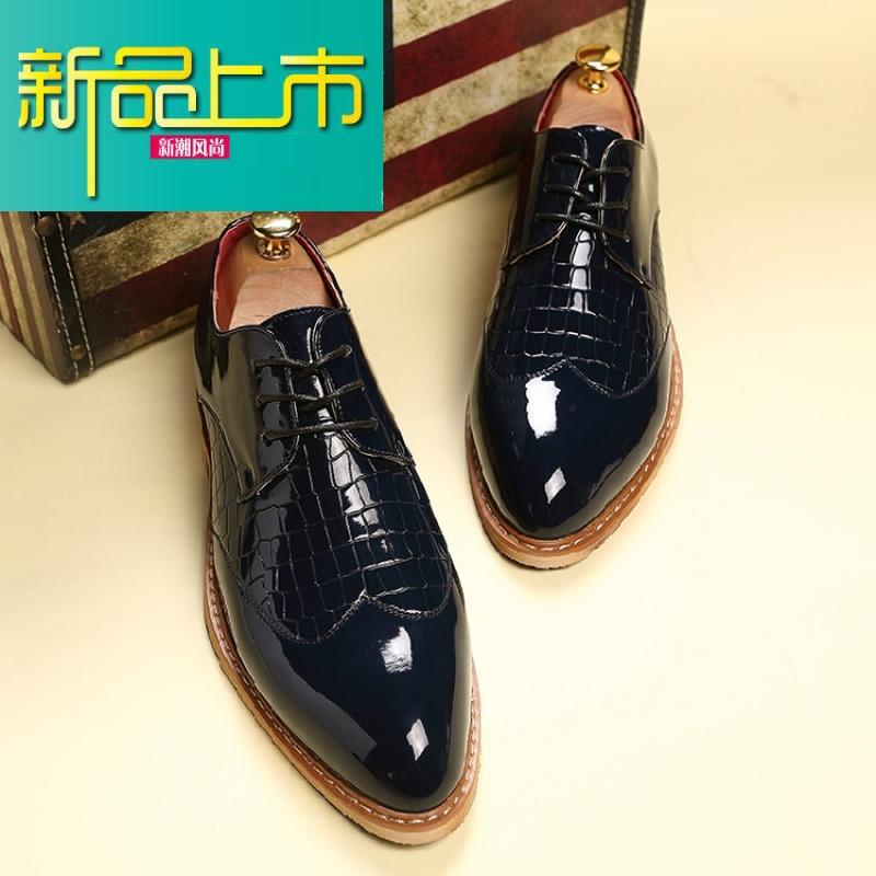 新品上市大码男士休闲黑尖头皮鞋45英伦春季46加大号47青少年男鞋48   新品上市,1件9.5折,2件9折