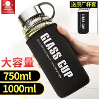 富光玻璃杯大容量透明水杯男女超大�茶杯���w��意便�y杯子1000ml