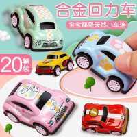 迷你合金回力小汽车玩具儿童男女孩耐摔惯性车2-6岁宝宝创意个性