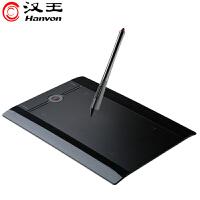 汉王手绘板创艺大师四代0906写字板绘画板数位板汉王电脑手绘板