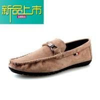 新品上市豆豆鞋男秋季韩版百搭潮牌真皮个性磨砂青年男士休闲皮鞋子